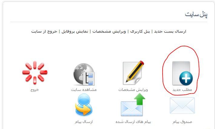 پنل کاربری دانشگاه گلستان