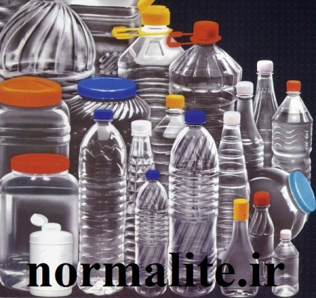 http://up.normalite.ir/Pictures/normalite/normalite_plastik.jpg