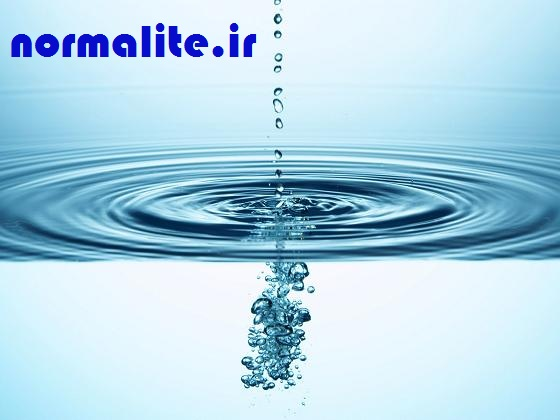 http://up.normalite.ir/Pictures/normalite/normalite_water.jpg
